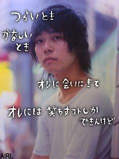 中山功太の画像 p1_14
